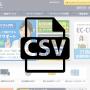 ECCUBEのサブ画像を増やしたら、CSVファイル周りの修正も忘れずに!